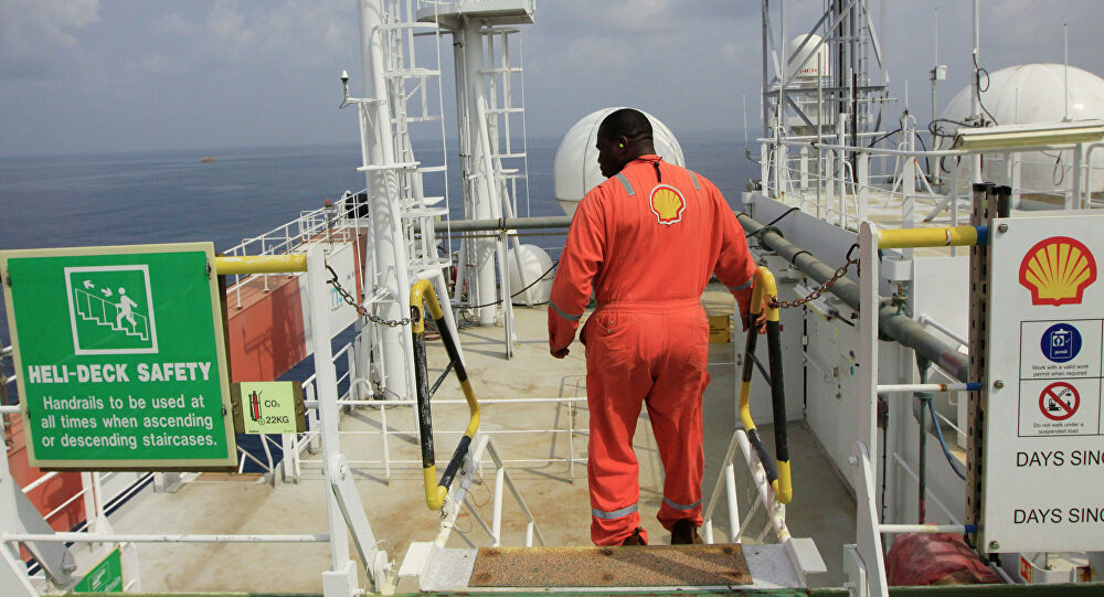 Shell Official onshore